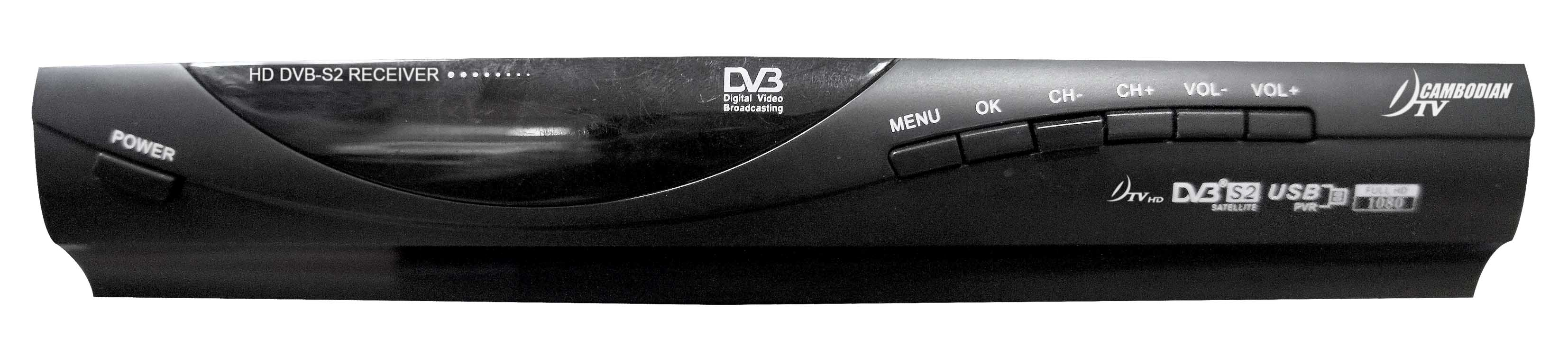 New DTV HD Box